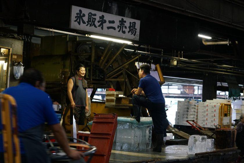 Tokyo Tsukiji Fish Market - ice sellers
